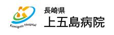 接遇研修・接遇コンサルティング実績(病院・クリニック ...